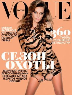 Daria Werbowy in Dolce&Gabbana for Vogue Russi